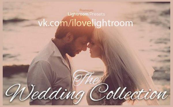 Preset Wedding Workflow Preset Pack for lightroom