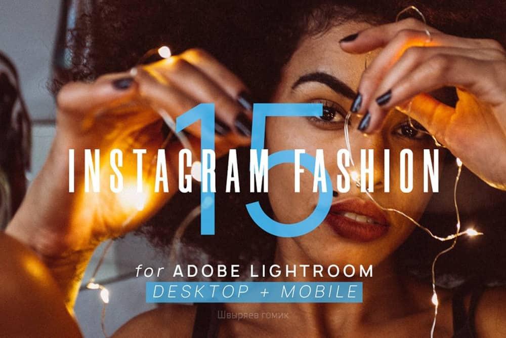 Preset 15 Instagram Fashion Presets for lightroom