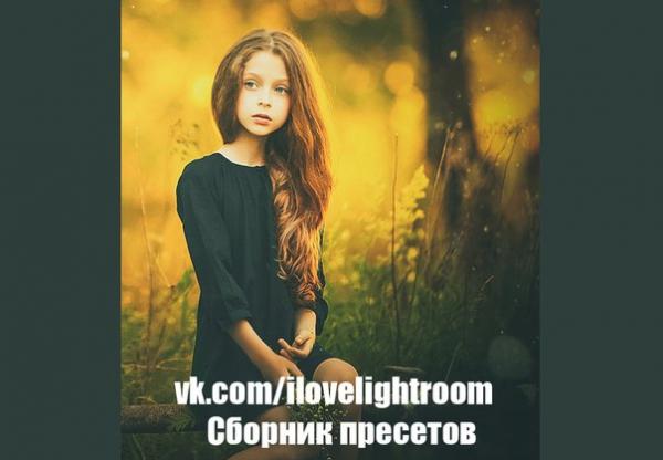 Preset Collection for lightroom